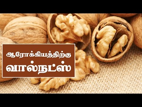 Health Benefits of Walnuts in Tamil – About Walnuts