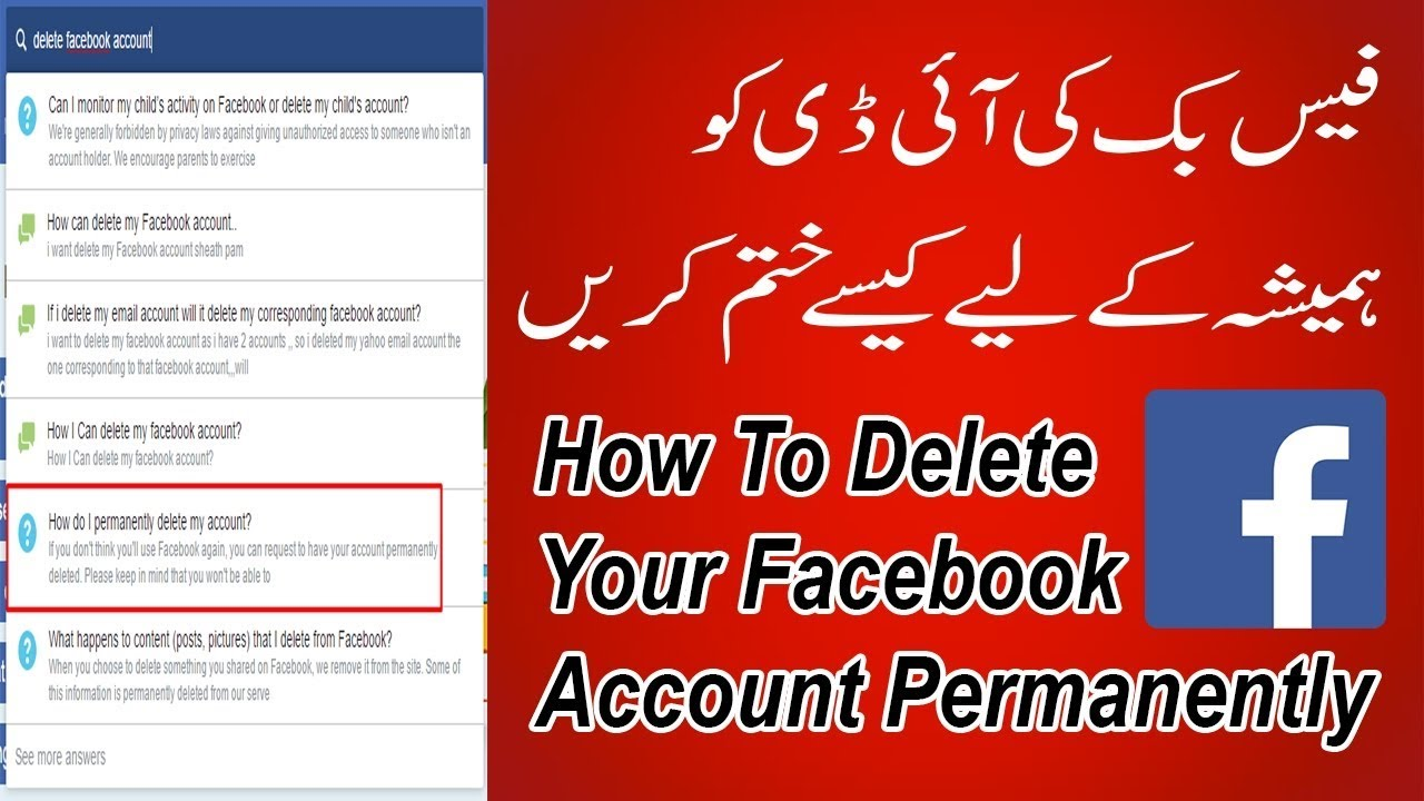How to delete your facebook account permanently urdu hindi tutorial how to delete your facebook account permanently urdu hindi tutorial haseeb shah ccuart Choice Image