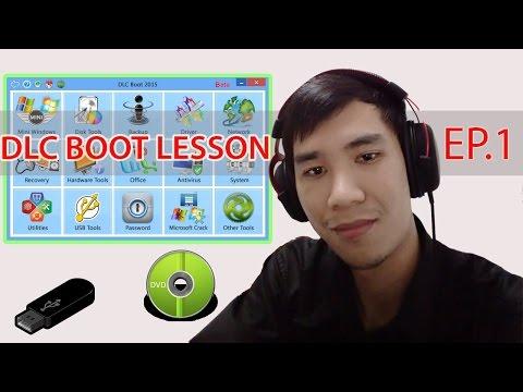 สอนใช้DLC BOOT EP.1 | การทำไฟล์DLC ลงแฟรชไดรฟ และ แผ่นDVD