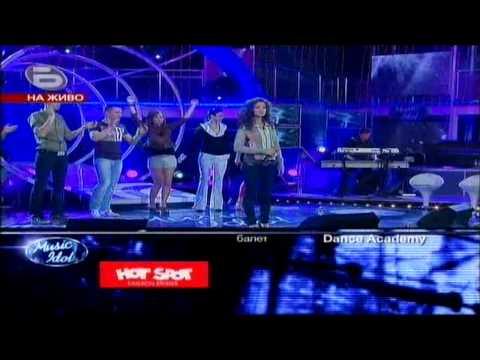 My Best of Music Idol BG Alexandra 0001
