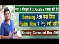 Sunday Comment Box#56 | Can We Use Two Adsense Account In One Mobile | Why I Bought Samsung A50