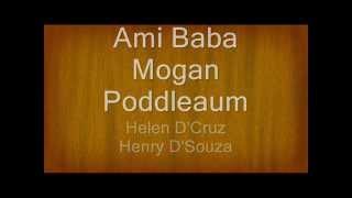 Ami Baba Mogan Poddleaum - Helen D