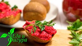 Хумус из нута и кунжута со свеклой Рецепт приготовления