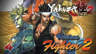 VIRTUA FIGHTER 2.1 - Let