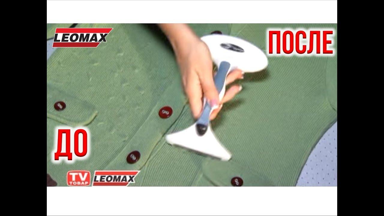 Машинка для удаления \ чистки\стрижки от катышков (катышек) - YouTube