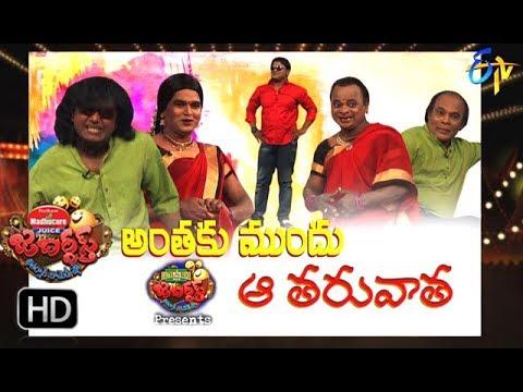 Jabardasth   15th February 2018 Full Episode  ETV Telugu