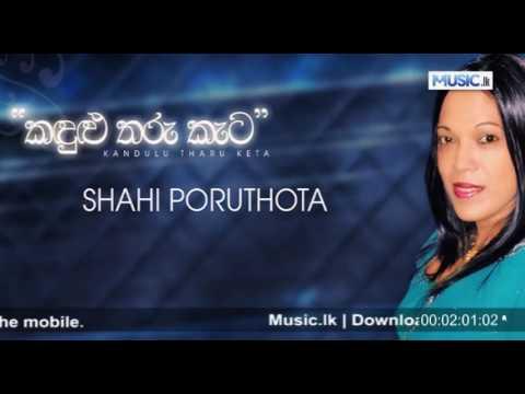 Kadulu Taru Keta - Shahi Poruthota