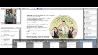 видео Кредит «Партнер» для предпринимателей