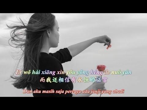 Ni De Xuan Ze 你的選擇 [Keputusanmu]