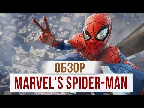 Обзор Marvel's Spider Man от VGTimes