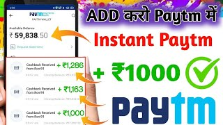 ek-chumma-full-song-housefull-4-akshay-kumar-ek-chumma-to-banta-hai-full-song