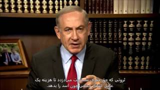 getlinkyoutube.com-PM Netanyahu to the Iranian people: We are your friend not your enemy