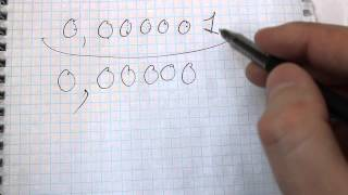 Задача №1202. Математика 5 класс Виленкин.
