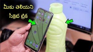 Best Hidden SECRET Tricks On Android 2018 In Telugu