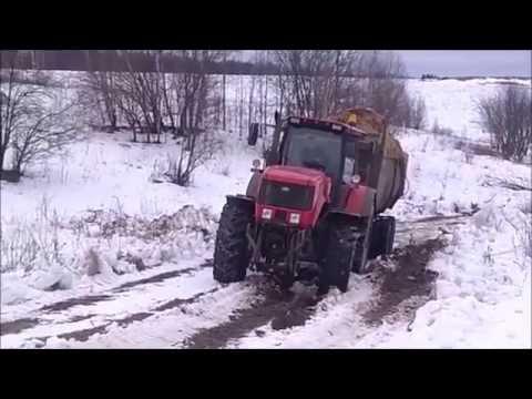 русская дорога оао