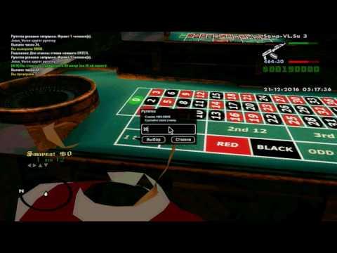 CLEO для Casino // Тактика для Казино // Рулетка   GTA SAMP