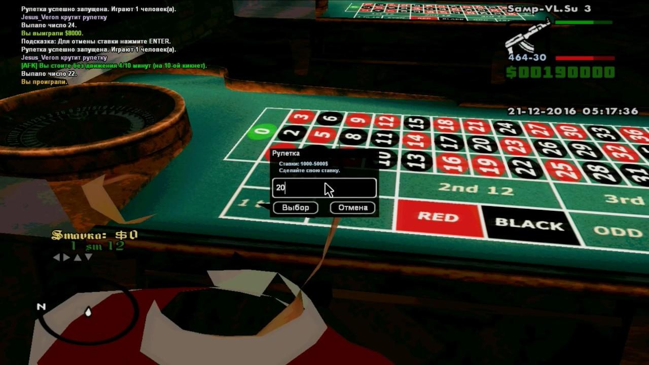 нечестное казино рулетки