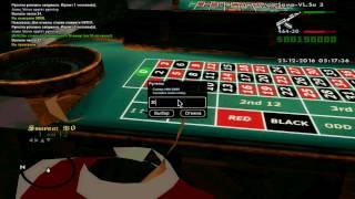 Баги в казино кости самп казино играть бесплатно слоты пирамида