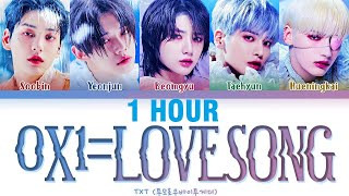 1 Hour Txt 0x1 Lovesong I Know I Love You Feat Seori Color Coded Han Rom Eng MP3