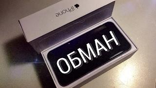 Купил в Интернет-Магазине iPhone - Обманули ..(, 2016-11-15T08:09:36.000Z)
