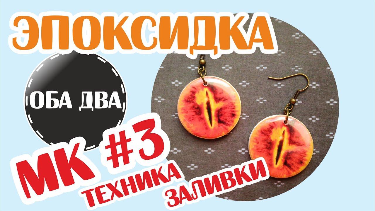 Купить 【мраморную пудру】 100% наличие | низкие цены на. Страна производитель: украина, тип камня: мрамор. Описание: мраморная мука фр.