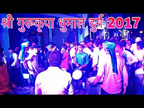 Sher Taal Super Mix By SHREE GURUKRIPA DHUMAL DURG 2017