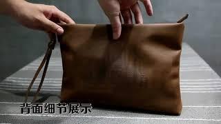 #619 대용량 패션 클러치백 31cm x 21cm