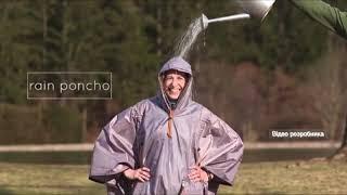 Летучая плащ-палатка по цене от $200