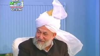 Darsul Quran Concluding Ramadan, 1994