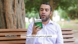 دعاء الصباح - زيارة الإمام الحسين ع