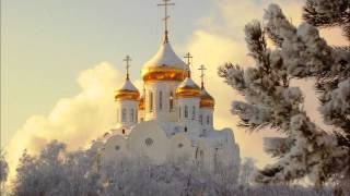Russian Christmas Music - Alfred Reed