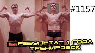 постер к видео Фото до и после похудения. Результат онлайн тренировок Юрия Спасокукоцкого, отзыв.