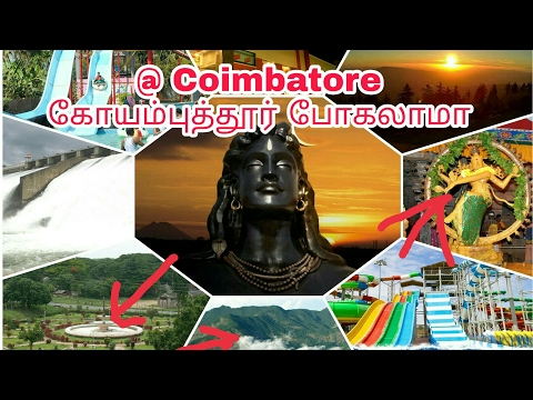 15 Top Tourist Places in Coimbatore, South India tourism, No.1 Tourist Guide