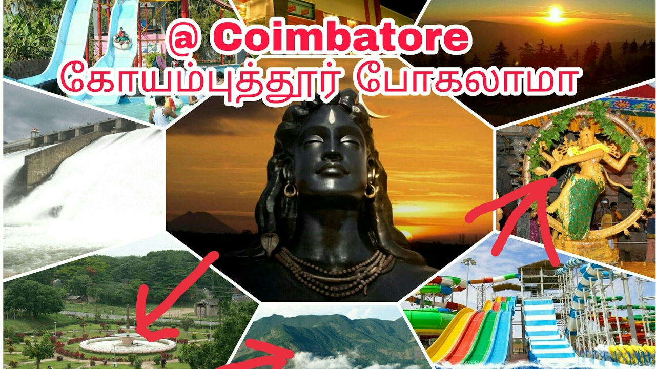 Coimbatore Tourism | India Tourism Guide