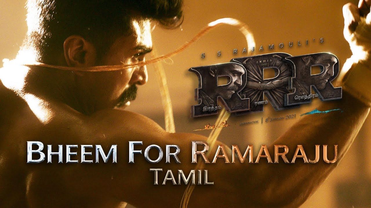 Bheem For Ramaraju - RRR (Tamil)   Happy Birthday Ram Charan   NTR   Ajay Devgn   SS Rajamouli