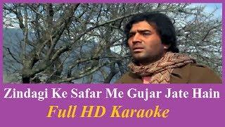 Download Zindagi Ke Safar Mein Guzar Karaoke MP3 song and Music Video