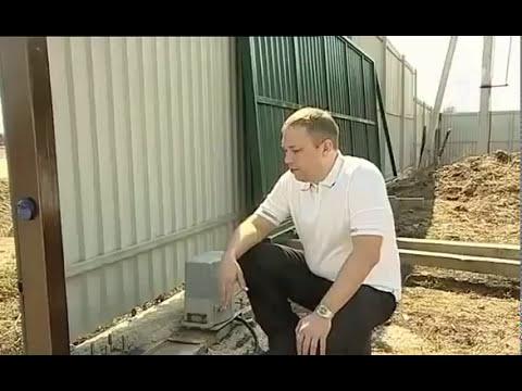 Откатные ворота Раменское от АРТ-ПрофМонтаж