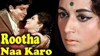 Rootha Na Karo (1970) Full Hindi Romantic Thriller Movie | Shashi Kapoor, Nanda, Aruna Irani