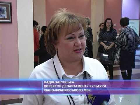 """Творчий звіт """"Об'єднання муніципальних мистецьких колективів Франківська"""""""