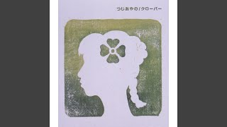 Cover images Mikazuki no Yoru
