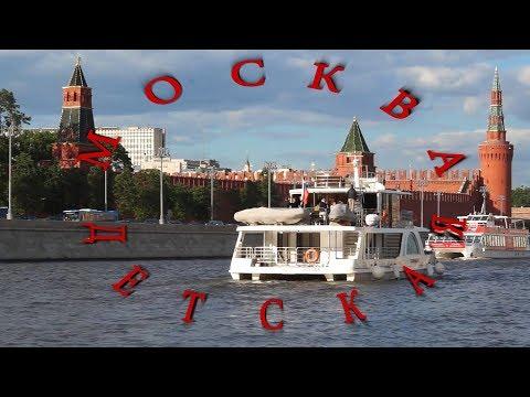 Москва детская: летний отпуск (что, где и сколько стоит?)