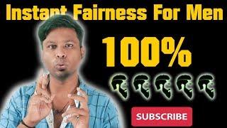 ஆண்களே ஒரே மாதத்தில் முகப்பொலிவு பெறலாம் வாங்க | Instant Fairness for men | Esh Vlog