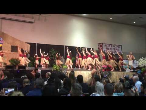 "Asia Pacific Cultural Center New Year's Celebration Featuring ""GUAM"""