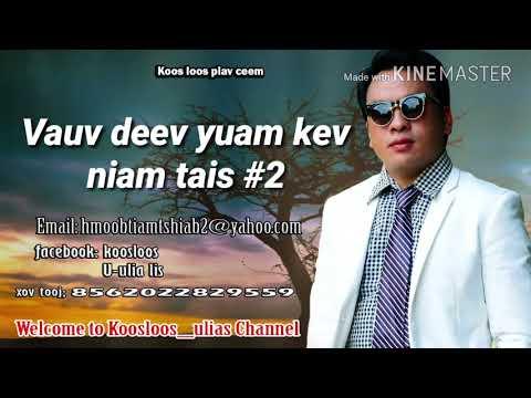 Vauv deev yuam kev niam tais #2, 1/4/2018 thumbnail