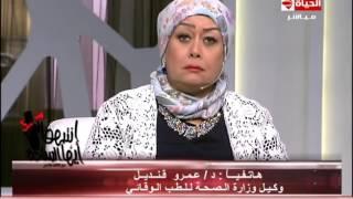 بالفيديو.. الطب الوقائي: انطلاق حملة التطعيم ضد الحصبة من الإسماعيلية
