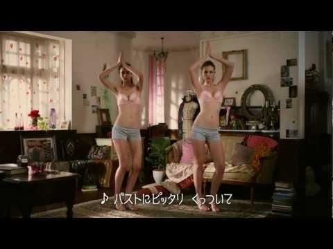"""ワコールLALAN 2010SS 「うわさのリボンブラ体操」60"""""""
