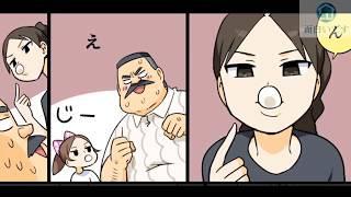面白い漫画 おじさんとようじょとマシュマロ 2.