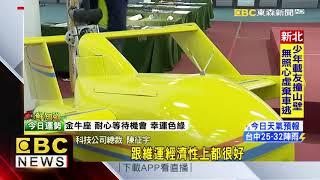 百人座翼地效應船 打造台灣一小時生活圈
