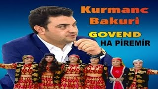 Kurmanc Bakuri - HA PİREMİR DELİLO DAVET HALAY GOVEND