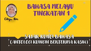 Sajak Kunci Bahasa Bahasa Melayu Tingkatan 1